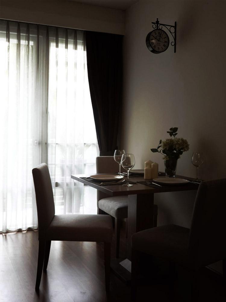 iHouse Rama 9
