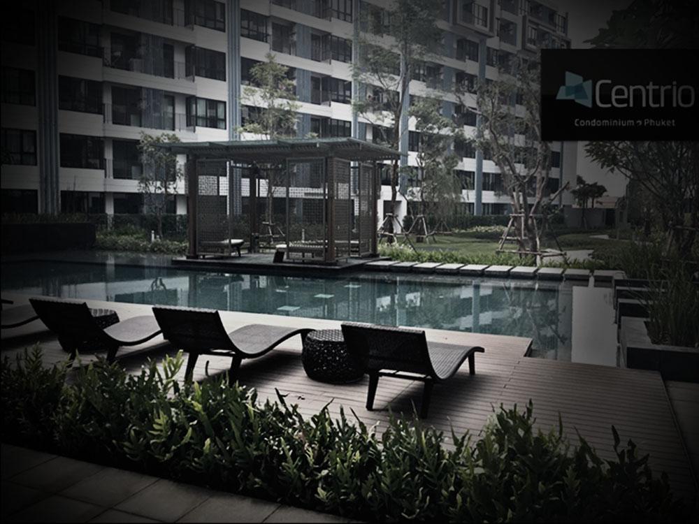 Centrio Phuket